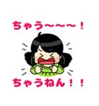 (西)まいるど関西弁☆黒髪女子第1弾(個別スタンプ:30)
