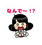 (西)まいるど関西弁☆黒髪女子第1弾(個別スタンプ:31)