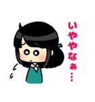 (西)まいるど関西弁☆黒髪女子第1弾(個別スタンプ:32)
