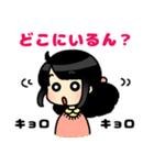 (西)まいるど関西弁☆黒髪女子第1弾(個別スタンプ:35)