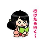 (西)まいるど関西弁☆黒髪女子第1弾(個別スタンプ:36)