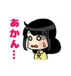 (西)まいるど関西弁☆黒髪女子第1弾(個別スタンプ:37)