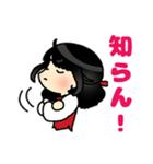 (西)まいるど関西弁☆黒髪女子第1弾(個別スタンプ:38)