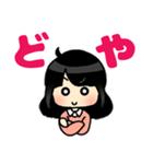 (西)まいるど関西弁☆黒髪女子第1弾(個別スタンプ:39)