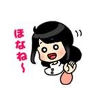 (西)まいるど関西弁☆黒髪女子第1弾(個別スタンプ:40)