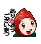 ちょっと気になる 苺ちゃん(個別スタンプ:13)