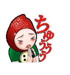 ちょっと気になる 苺ちゃん(個別スタンプ:26)