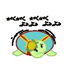 キャラメルランド カッパ(個別スタンプ:03)