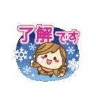 【動く♥冬&お正月】毎日つかえる言葉♥(個別スタンプ:2)