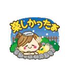 【動く♥冬&お正月】毎日つかえる言葉♥(個別スタンプ:8)