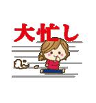 【動く♥冬&お正月】毎日つかえる言葉♥(個別スタンプ:13)