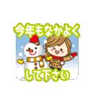 【動く♥冬&お正月】毎日つかえる言葉♥(個別スタンプ:24)