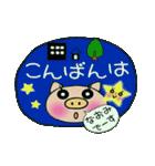 ちょ~便利![なおみ]のスタンプ!(個別スタンプ:03)