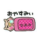 ちょ~便利![なおみ]のスタンプ!(個別スタンプ:04)
