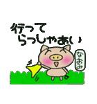 ちょ~便利![なおみ]のスタンプ!(個別スタンプ:06)