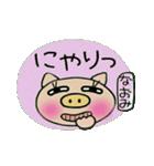 ちょ~便利![なおみ]のスタンプ!(個別スタンプ:14)