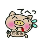 ちょ~便利![なおみ]のスタンプ!(個別スタンプ:15)