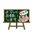 ちょ~便利![なおみ]のスタンプ!(個別スタンプ:17)