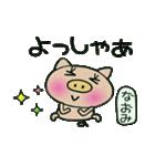 ちょ~便利![なおみ]のスタンプ!(個別スタンプ:21)