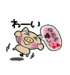 ちょ~便利![なおみ]のスタンプ!(個別スタンプ:22)