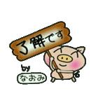ちょ~便利![なおみ]のスタンプ!(個別スタンプ:25)