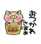 ちょ~便利![なおみ]のスタンプ!(個別スタンプ:29)