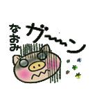 ちょ~便利![なおみ]のスタンプ!(個別スタンプ:33)