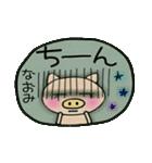 ちょ~便利![なおみ]のスタンプ!(個別スタンプ:34)
