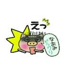 ちょ~便利![なおみ]のスタンプ!(個別スタンプ:35)