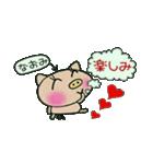 ちょ~便利![なおみ]のスタンプ!(個別スタンプ:37)