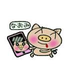ちょ~便利![なおみ]のスタンプ!(個別スタンプ:39)