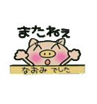 ちょ~便利![なおみ]のスタンプ!(個別スタンプ:40)
