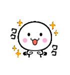 動く☆いつでも使える白いやつ5(個別スタンプ:01)