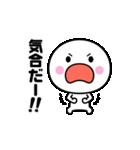 動く☆いつでも使える白いやつ5(個別スタンプ:03)