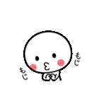 動く☆いつでも使える白いやつ5(個別スタンプ:04)