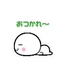 動く☆いつでも使える白いやつ5(個別スタンプ:05)