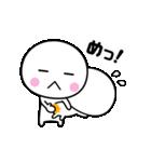 動く☆いつでも使える白いやつ5(個別スタンプ:08)