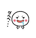 動く☆いつでも使える白いやつ5(個別スタンプ:09)