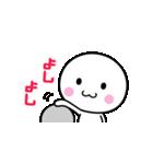 動く☆いつでも使える白いやつ5(個別スタンプ:10)