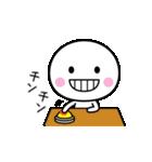 動く☆いつでも使える白いやつ5(個別スタンプ:14)