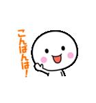 動く☆いつでも使える白いやつ5(個別スタンプ:17)