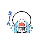 動く☆いつでも使える白いやつ5(個別スタンプ:18)