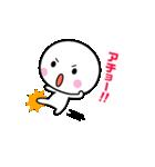 動く☆いつでも使える白いやつ5(個別スタンプ:20)