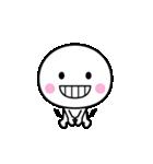 動く☆いつでも使える白いやつ5(個別スタンプ:23)