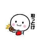 動く☆いつでも使える白いやつ5(個別スタンプ:24)