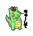 らぶ干支【辰】(個別スタンプ:1)