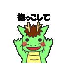 らぶ干支【辰】(個別スタンプ:2)