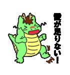 らぶ干支【辰】(個別スタンプ:4)