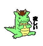 らぶ干支【辰】(個別スタンプ:9)