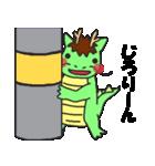らぶ干支【辰】(個別スタンプ:11)